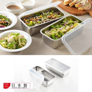 Stainless Steel Storage Container 2 Pcs