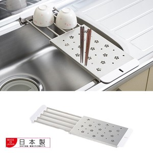Expansion Draining Tray