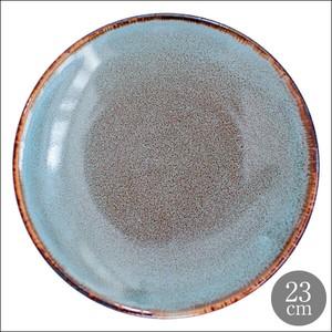 ANFORA タカナ 23cmクーププレート 皿