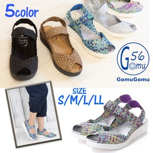 Gomu56 Closs Design Strap Sandal
