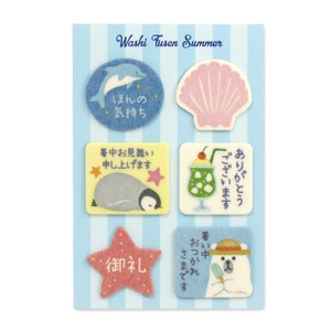 Japanese Paper Husen One Thing Dolphin Sticky Note Japan