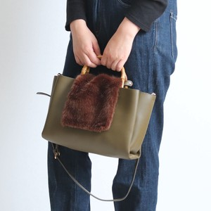 Bamboo Handle Eco Fur Bag