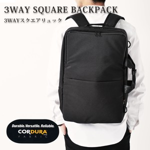 Square Backpack Backpack Men's Ladies Water-Repellent Commuting Going To School