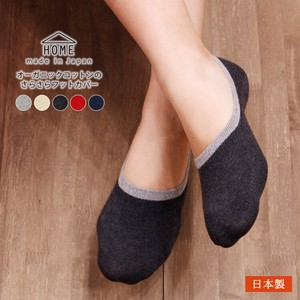 [2019NewItem] Organic Cotton Material Foot Cover