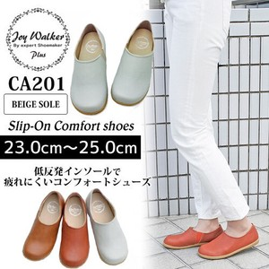 Slippon Beige Sole 3 Colors