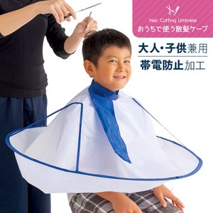 Out of stock Under Confirmation For Home Use Haircut Cape