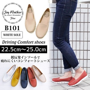 Comfort Shoes White Sole 5 Colors