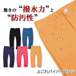 A/W Knitted Pants