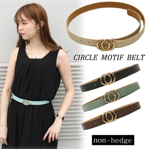 For Summer Motif Metal Fittings Belt