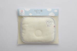 Baby Pillow Pastel Yellow
