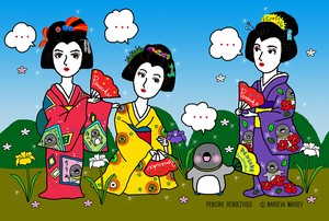 Pensuke Rendezvous postcard  18  [dance with geisha girls ]