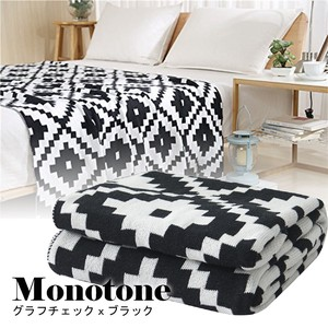 Blanket Cotton Blanket Mono Tone Large Format Knitted Light-Weight Scandinavian Style