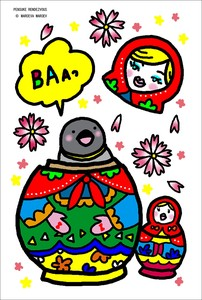 Pensuke Rendezvous postcard  41  [Hi! from matryoshka ]