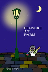 Pensuke Rendezvous postcard  43 [Pensuke at Paris ]
