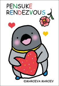 Pensuke Rendezvous postcard  45 [This is Pensuke ]