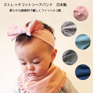 Baby Hair Band Stretch Cotton
