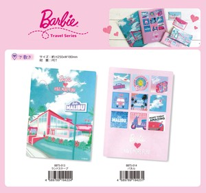 Barbie Travel Series Stationery plastic sheet