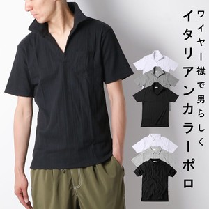 Italian Color Polo Shirt Men's Short Sleeve Teleko Top Plain