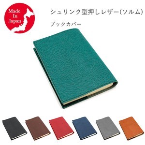 Book Cover Push Leather Genuine Leather