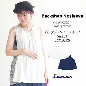 Bag Sleeveless Pullover Crepe Plain Repeating Pattern