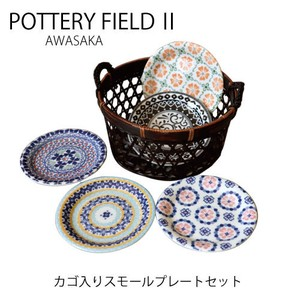[2019NewItem] Pottery Field Small Plate Set