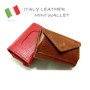 Italy Leather Use Wallet