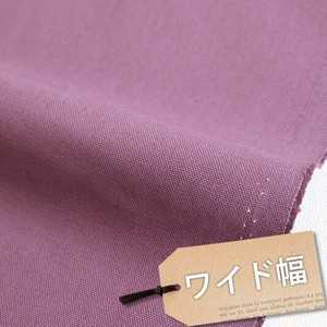 Fabric Purple Design Fabric Unit Cut Sales
