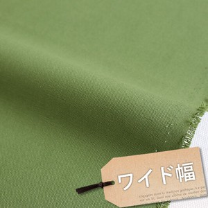 Fabric Khaki Design Fabric Unit Cut Sales