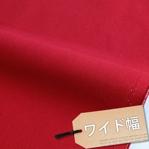 Fabric Red Design Fabric Unit Cut Sales