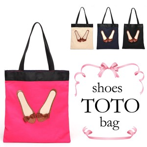 Ribbon Pumps Canvas Tote
