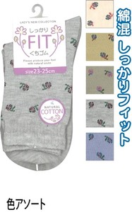 Ladies Floral Pattern Socks