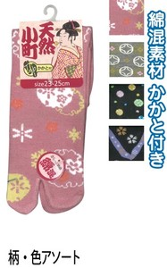 Ladies Japanese Pattern Tabi Socks Socks