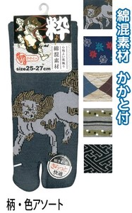 Men's Japanese Pattern Tabi Socks Socks