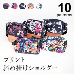 [ 2020NewItem ] Print Diagonally Shoulder Bag