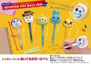 Disney Toy Story Soft Toy Ballpoint Pen