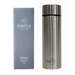 Out of stock Kettle Bottle Silver