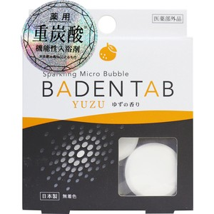 薬用 重炭酸 機能性入浴剤 バーデンタブ ゆずの香り 5錠【入浴剤】