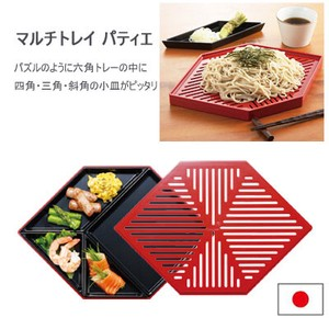 Japanese Style Multi Tray Tray Plate Kawasaki Gosei Resin Compact Storage Red Black