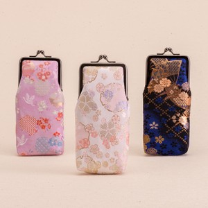 Brocade Base Eyeglass Pouch