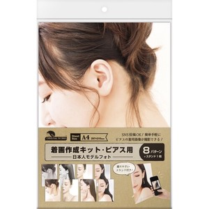 Hand Maid Material Kit Pierced Earring Japanese Model Photo