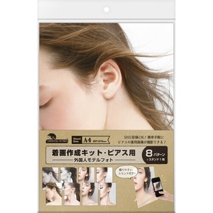 Hand Maid Material Kit Pierced Earring Model Photo