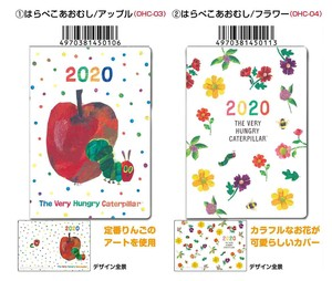 Hungry Bug, Flower & Plant Book Diary Large Format
