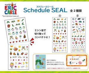 Hungry Bug, Flower & Plant Book Schedule Seal