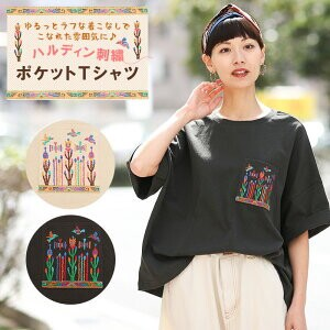 Embroidery Pocket T-shirt S/S Leisurely T-shirt Short Sleeve Pullover
