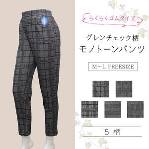 Free Size Gray Checkered Pants 10 Pcs Set
