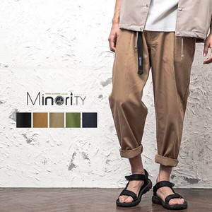 S/S Cotton Twill Ankle Balloon Pants