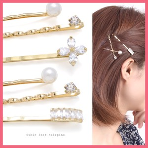 Cubic Motif 3Pcs set Hairpin