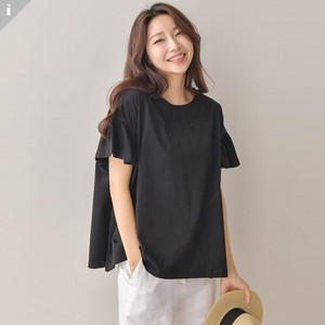 Frill Top T-shirt