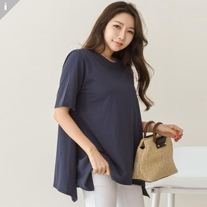 Balance Short Sleeve Fit Top T-shirt