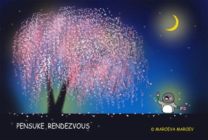 Pensuke Rendezvous postcard 72 [Cherry Blossom at night]